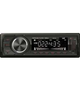Radio auto cu slot USB si SD 4x50W Well