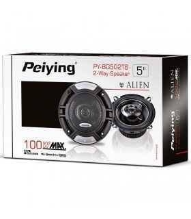 Set difuzoare auto 5 inch ALIEN Peiying