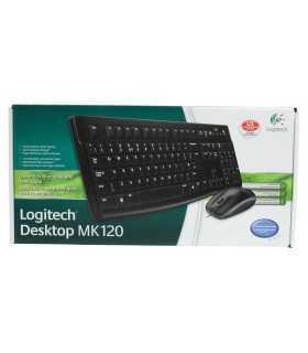 Set tastatura QWERTY multimedia si mouse optic cu fir Logitech