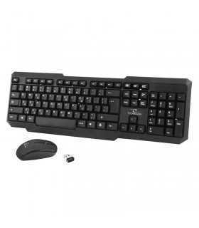 Kit tastatura si mouse Wireless MEMPHIS ESPERANZA