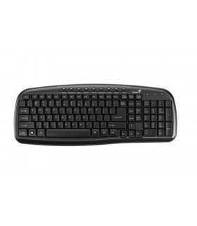 Tastatura USB KB-M225 Genius