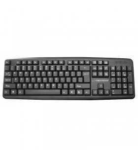 Tastatura USB AMARILLO ESPERANZA