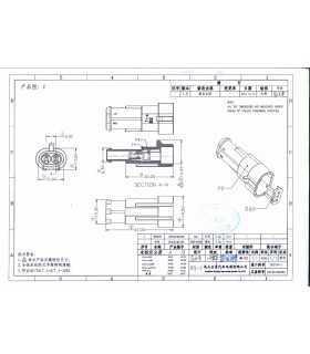 Conector cablu-cablu Superseal 1.5 mufa tata PIN 2 IP67 TE Connectivity 282104-1