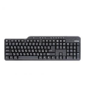 Tastatura multimedia Draco USB Omega