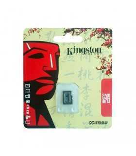 Card MicroSD 4GB Kingston