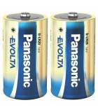 Baterii D 20